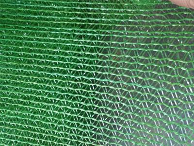 福建绿色防尘网